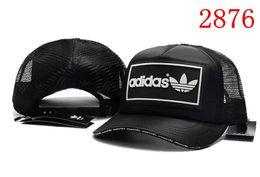 chapéus de qualidade senhoras Desconto Nova nova marca mens designer chapéus snapback baseba caps luxo senhora fshion chapéu verão camionista casquette mulheres causal ba alta qualidade