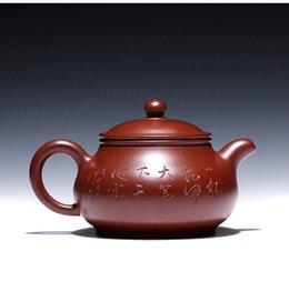 Wholesale Yixing Purple Teapot - Yixing handmade teapot teapot ore carving Dahongpao pan pot