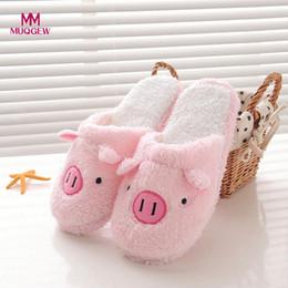 2019 полы 2018 New Lovely Women Flip Flop Cute Pig Shape Home Floor Soft Stripe Slippers Female Shoes Girls Winter Spring Warm Shoes дешево полы