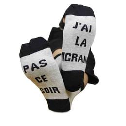 6086a1dd671 custom football socks Coupons - Sport Women Man Custom Printed Letter  Printed cotton tube Knee-