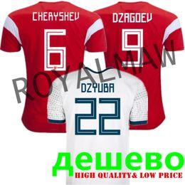 2018 Copa del Mundo de Rusia Jersey Barato Al Por Mayor de la Selección Nacional Rusa de Fútbol Camiseta Inicio Red Visitante de Fútbol Blanca Camiseta CHERYSHEV SMOLOV DZYUBA desde fabricantes