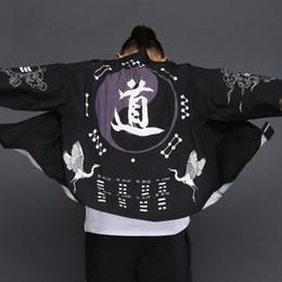 Argentina 2018 otoño para hombre kimono ropa japonesa streetwear casual kimonos chaquetas estilo harajuku japón impreso cardigan chino outwear S18101804 cheap xl mens kimonos Suministro
