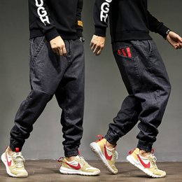 Argentina High Street Fashion Men Jogger Jeans color negro talla 28-42 Top calidad suelta talla cargo pantalones Harem pantalones Hip Hop Jeans hombres cheap loose fit harem trousers Suministro