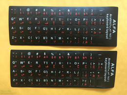 Wholesale Arabic Computer - 2PCS Red Letters Arabic 2 colorsKeyboard Stickers For Laptop Desktop Computer Keyboard 10 11.6 12 13.3 14 15 17 Arab keyboards