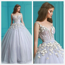 Wholesale Sweetheart Ball Gown Sparkle Beaded - Elegant Spaghetti Straps Sparkling Tulle Ball Gown Quinceanera Dresses Tulle 3D Floral Beaded Princess Formal Party Prom Evening Dresses