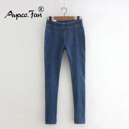 1e3d7d0ce99 2018 Skinny Ankle-Length Jeans Women Casual Denim All-match Boyfriend Pants  Women Trousers Pencil Pants For Students Female elastic ankle jeans for  women ...