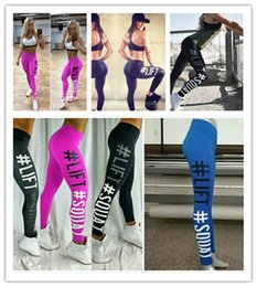 Wholesale Printed Tights Clothing - Women sport legging Yoga Pants Ladies Sexy Hips Push Up Leggings Breathable Running Tights Print Sports Women Clothes Black Grey Pink