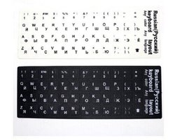 Wholesale Tablet Computer Learning - 5pcs Russian Letters Alphabet Learning Keyboard Layout Sticker For Laptop   Desktop Computer Keyboard 10 inch Or Above Tablet PC