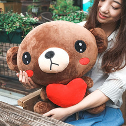 1cb39f7b158 Dorimytrader Lovely Bears Plush Doll Cuddly Soft Stuffed Hug Heart Bear Toy  Doll for Girls Gifts 20inch 50cm DY61995