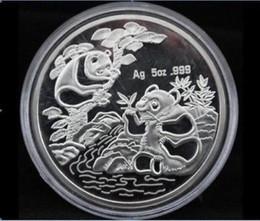 Подробные сведения о Китай монета Шанхайского монетного двора АГ 5 унций .999 1994 панда серебряная монета от