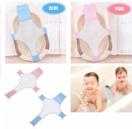 stützschale Rabatt Baby Bath Net Cross Shaped Antis-Rutschige Cross Shaped Badewanne Bad Dusche Wiege Bett Sitz Net Badesitz Unterstützung Net Badewanne KKA6005