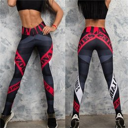 Wholesale sexy female sports pants - Yoga Pants Fitness Leggings Sports Elastic Breathable Female Tights Running Sexy Slim Crackle Printed BIT