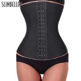 f20795eae2 Femmes Bones Acier Taille Cinchers Underbust Corset Body Shaper Taille  Formateur Corset Slimmin Shapewear cintre en forme de taille sur la vente