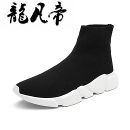Wholesale High Speed Cycles - Luxury Sock Shoes Casual Shoe Speed Trainer High Quality Sneakers Speed Trainer Sock Race Runners black Shoes men and women Luxury Shoe