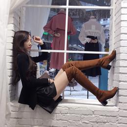 2019 botas de mujer tacón alto de pierna gruesa Otoño / invierno 2018 nuevas botas elásticas hasta la rodilla de manga corta cabeza redonda botas de tacón grueso pierna - envuelto botas de mujer al por mayor superventas rebajas botas de mujer tacón alto de pierna gruesa