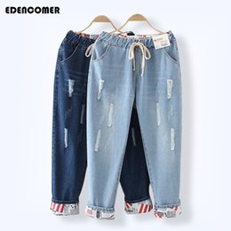 8bca14b2959 Large Size Summer Women s Jeans 2017 New Hole Vintage Loose Jeans Plus Blue  Denim Do Old Bleched 4XL 5XL Ankle-Length PantsS914