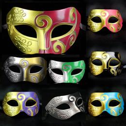 Wholesale ems facial - 11 Colors Retro Roman Gladiator Halloween Costume Party Facial Masquerade Mask Venetian Dance Party Mask Men Mask EMS SHIP WX9-704