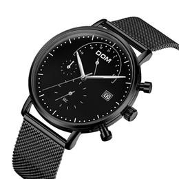 Стальной дом онлайн-DOM новая мужская мода универсальный простой из нержавеющей стали большой циферблат Автоматическая дата студент тенденция спортивные случайные кварцевые часы