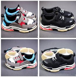 Wholesale Toddler Boys Athletic Shoes - Luxury Designer Brand Kids Shoes Baby Toddler Running Shoes Children Boy And Gril Sport Sneaker Athletics Basketball Shoes