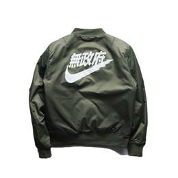 Argentina Más el tamaño 5XL Mens MA1 chaqueta de bombardero ejército verde Kanji algodón japonés acolchado chaqueta prendas de abrigo para el invierno cheap mens green winter jacket Suministro