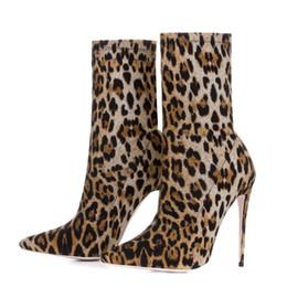 Leopard Print Boots NZ | Buy New