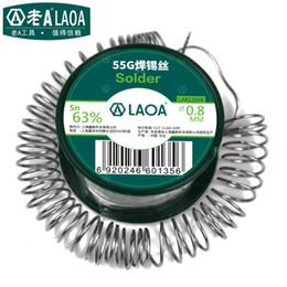 accesorios de aluminio de china Rebajas LAOA 63% contenido de estaño 0.8mm 55g alambre de soldadura, alambres de soldadura, soldadura alambre de estaño LA812608
