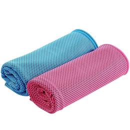 Многофункциональные наушники онлайн-2шт многофункциональный охлаждение полотенце холодные полотенца оголовье для шеи спорта на открытом воздухе спортсмены йога плавать