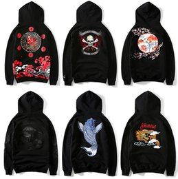 Wholesale loose skull sweater - Multiple-styles Fashion Designer Skull Head Animal Pattern Embroidery Loose Cotton Sweater Hoodies Mens Tops Sweatshirts