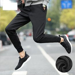 Wholesale Korean Chiffon Pants - 2017 winter men's casual Korean version with velvet and thick, pure and small pants men's pants