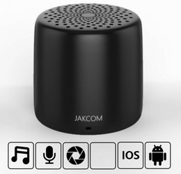 Wholesale Wholesale Bluetooth Speakers Remote - ERQIYU Smart Portable Mini outdoor Speakers Remote control One key control selfie Bluetooth Sound recording MP3 players