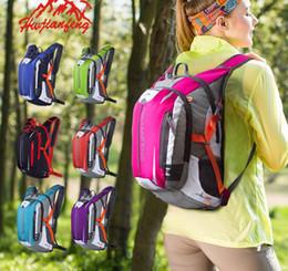 Езда рюкзак Рюкзак ультра легкий горный велосипед Велосипед сумка Сумка для воды езда сумка от