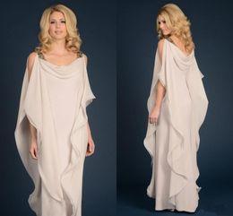 barato deusa vestidos Desconto 2018 simples deusa grega chiffon mães vestido com alças baratos até o chão longo elegante mulheres se vestem mãe do noivo vestido de noiva