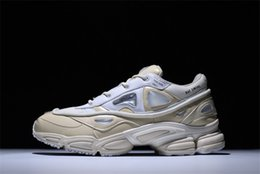 Wholesale Ads Box - AAA Quality 2017 AD X RAF SIMONS - OZWEEGO II 2 BUNNY CREAM Sport Sneakers With box