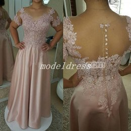 2018 Pink Mother Of The Bride Dresses Sheer Neck Short Sleeve Illusion Bodice Appliques Beads Women Formal Prom Party Gowns Plus Size