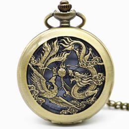 Argentina Nueva moda Phoenix Dragon hueco de bronce collar de bolsillo collar antiguo Steampunk Fob reloj collar colgante Suministro