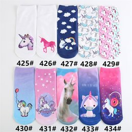 food socks Coupons - Multicolor unicorn Emoji Socks 3D printing cartoon Animal food print Hip Hop Socks Casual Low Cut Ankle Socks