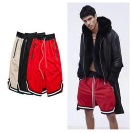 Wholesale Net S - 2017 Summer Justin Bieber Stylish Jogger Mesh Shorts Casual Hip Hop Ventilate Dropped Crotch Net Breathable Men 'S Sweatpants