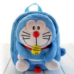 Sacchetto della cartella del bambino dei zainhi dello spalla online-1PC 25cm cartoon piccola bambola di peluche zaini studenti borsa a tracolla Satchel ragazza bambini giocattolo regalo di bambino