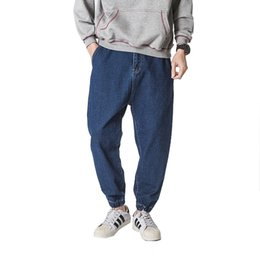 2018 Summer Men s Pure Color Jeans Korean Loose Teen harem pantalones  Simple Wild Youth Casual Personality Moda Classic Tide jeans bcd2ab1a5db
