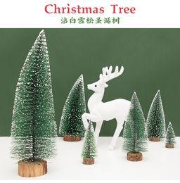 Decorações da árvore de natal para casa decoração do partido suprimentos árvore com branco cedro desktop furnishing tree chrismas presente para crianças de Fornecedores de alianças de alinhamento por atacado