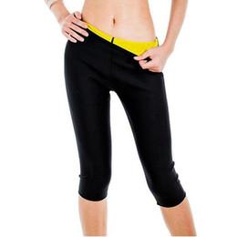 2019 short de perte de poids minceur Shorts de yoga en plein air de formation de perte de poids pantalons de sport collants shaper en néoprène chaud minceur sport shorts short de perte de poids minceur pas cher