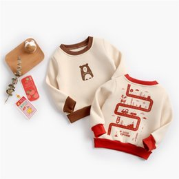 45d41aa4dab5 Discount Korean Sweater Fashion Boys