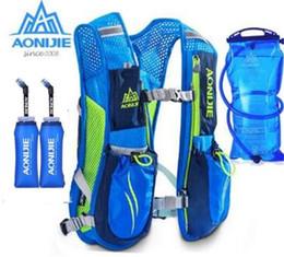2019 бесплатный сотовый телефон s3 AONIJIE открытый легкий спортивная сумка след работает Марафон езда гидратации рюкзак с 2 дополнительных 250 мл бутылки