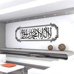 Adesivi arabi d'arte della parete online-DCTOP Islamico Musulmano Calligrafia Vinile Adesivi Murali Arte Araba Stickers murali Carta da parati impermeabile rimovibile Decorazione della casa