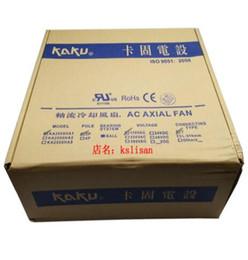 Ventilateur axial d'axe de Cabinet de gaz électrique d'original de KA2509HA1-2 110V 0.45A IP55 ? partir de fabricateur