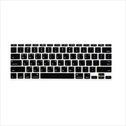 """Wholesale Macbook Air Stickers - Korean US Silicone keyboard cover protector 2016 for Macbook Air 11"""" 11.6 Inch 11.6"""" Layout Keyboard Skin Protective Stickers"""