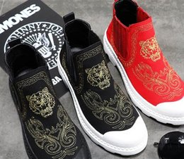 Wholesale unique boots - Unique NMD Men's Fashion Casual Shoes Weave Mesh Personality Embroidery Breathable Light Animal Floral Printed High Quality Sneakers Flats