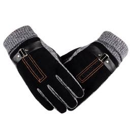 Baumwollhandschuhe ausstrecken online-ROSICIL 2017 Winter Spring Handschuhe Fashion Tuch Handschuhe Big Stretch Baumwolle Männer Handgelenk Plüsch Handschuhe comfortble Männer