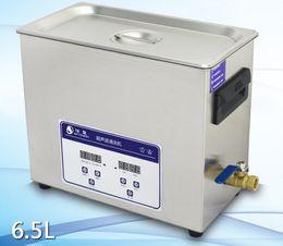Wholesale Ultrasonic Washing Machine - JP-031S 6.5L 150W 40KHz Digital Ultrasonic Cleaner Stainless Steel Cleaning Washing Machine With Digital Timer & Teater LLFA