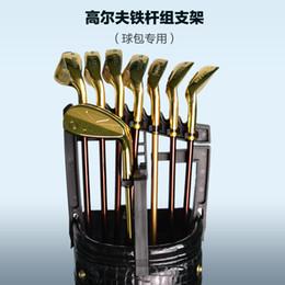 golf distance teleskop Rabatt Golf 9 Eisen Club Halter Freie Größe ABS Golf Club Halter Zubehör Für passt jede Größe Tasche